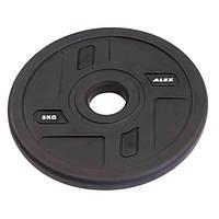 Диск чорний Alex 5 кг P-TPU-5K