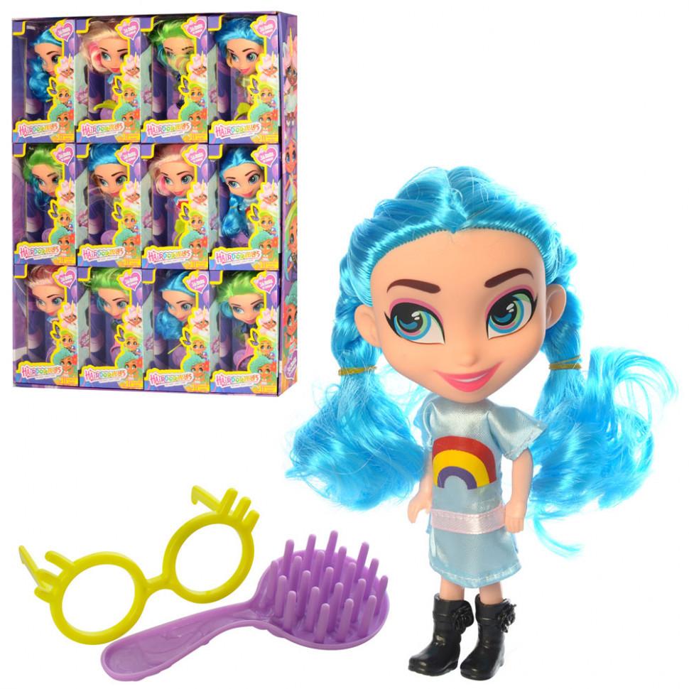 Кукла для девочки 0197