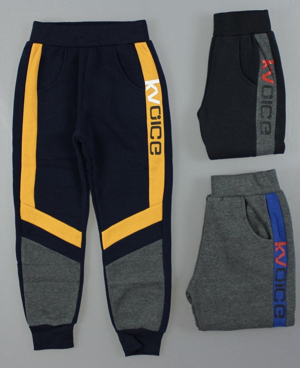 Спортивные брюки с начесом для мальчиков Mr. David , 116-146 рр. Артикул: CSQ96021 {есть:116}