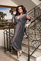 Платье женское нарядное 38888