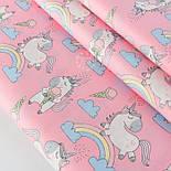 """Лоскут сатина """"Единороги с мороженым и радугой"""" на розовом №2146с, размер 39*80 см, фото 2"""