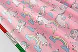 """Лоскут сатина """"Единороги с мороженым и радугой"""" на розовом №2146с, размер 39*80 см, фото 4"""