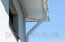 Водосточные системы Verat в Херсоне, фото 2