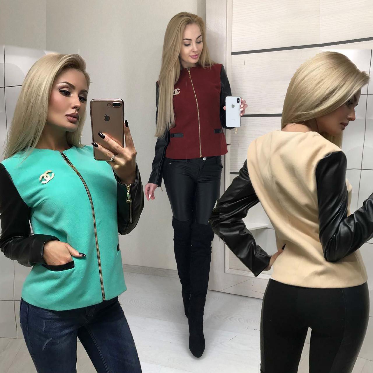 Куртка женская из кашемира и экокожи на тонкой подкладке /разные цвета, 42-44,44-46, ft-349/