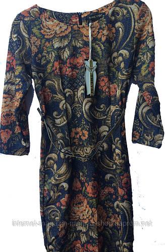 Женское платье пояс