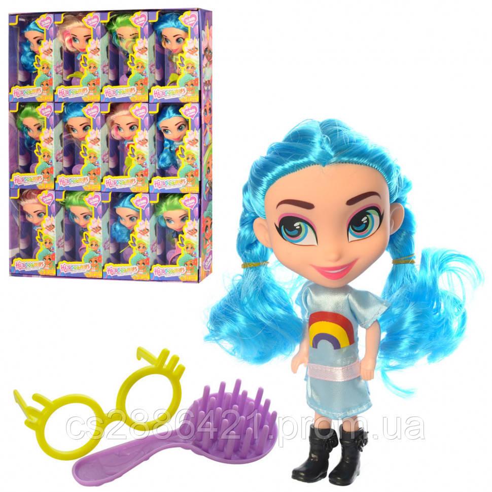 Кукла 0197