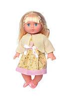 Кукла YL1711K-A-UA ( YL1711K-A-UA-2 ( желтое платье))