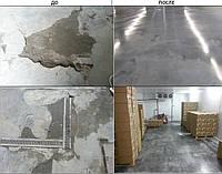 Ремонт бетонных полов в Киеве