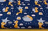 """Отрез ткани """"Ночная лисичка"""" на синем (№2298а), фото 2"""