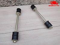 Стойка стабилизатора ГАЗ 2217 СОБОЛЬ ( 2 шт. ком-кт на авто) в сб. (втулки резиновые) (Украина) 2217-2906060