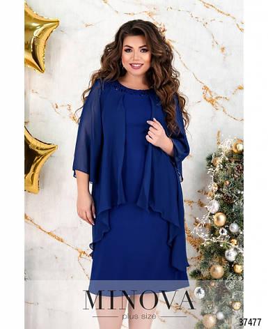 Платье женское нарядное батал, фото 2