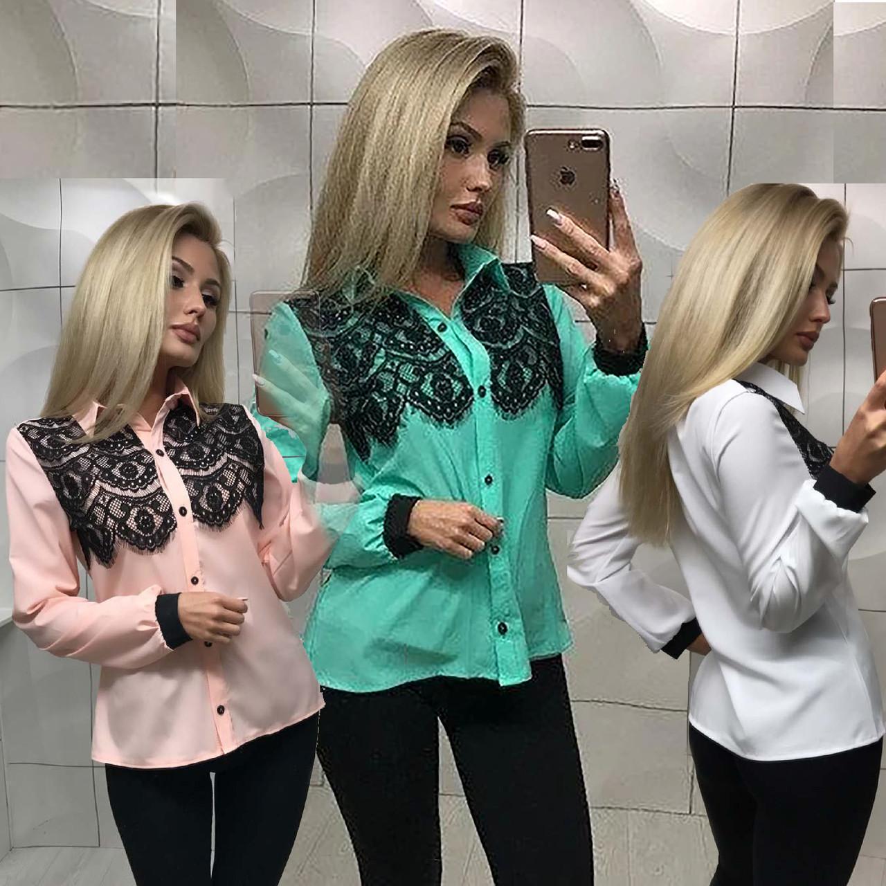 Блуза женская с кружевом и длинным рукавом /разные цвета, S, M, ft-353/