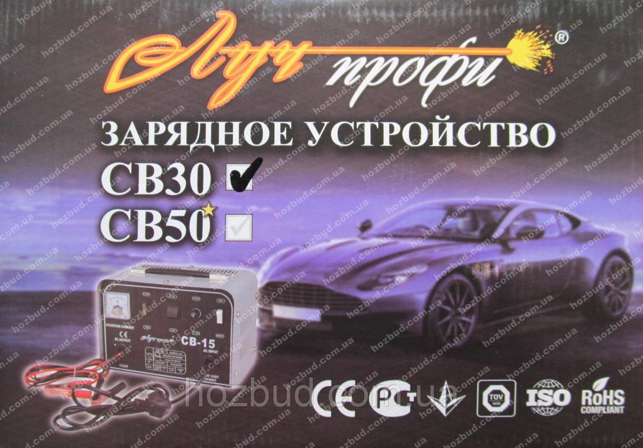Зарядное устройство Луч СВ30 (12/24 V)