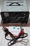 Зарядное устройство Луч СВ30 (12/24 V), фото 3