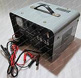 Зарядное устройство Луч СВ30 (12/24 V), фото 7