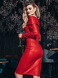 Нарядное облегаюшее платье с открытыми плечами, фото 6