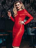 Нарядное облегаюшее платье с открытыми плечами, фото 4