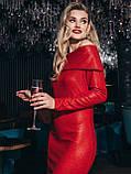 Нарядное облегаюшее платье с открытыми плечами, фото 5
