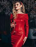 Нарядное облегаюшее платье с открытыми плечами, фото 3