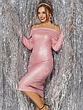 Нарядное облегаюшее платье с открытыми плечами, фото 9