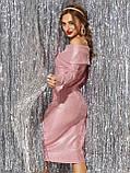 Нарядное облегаюшее платье с открытыми плечами, фото 10