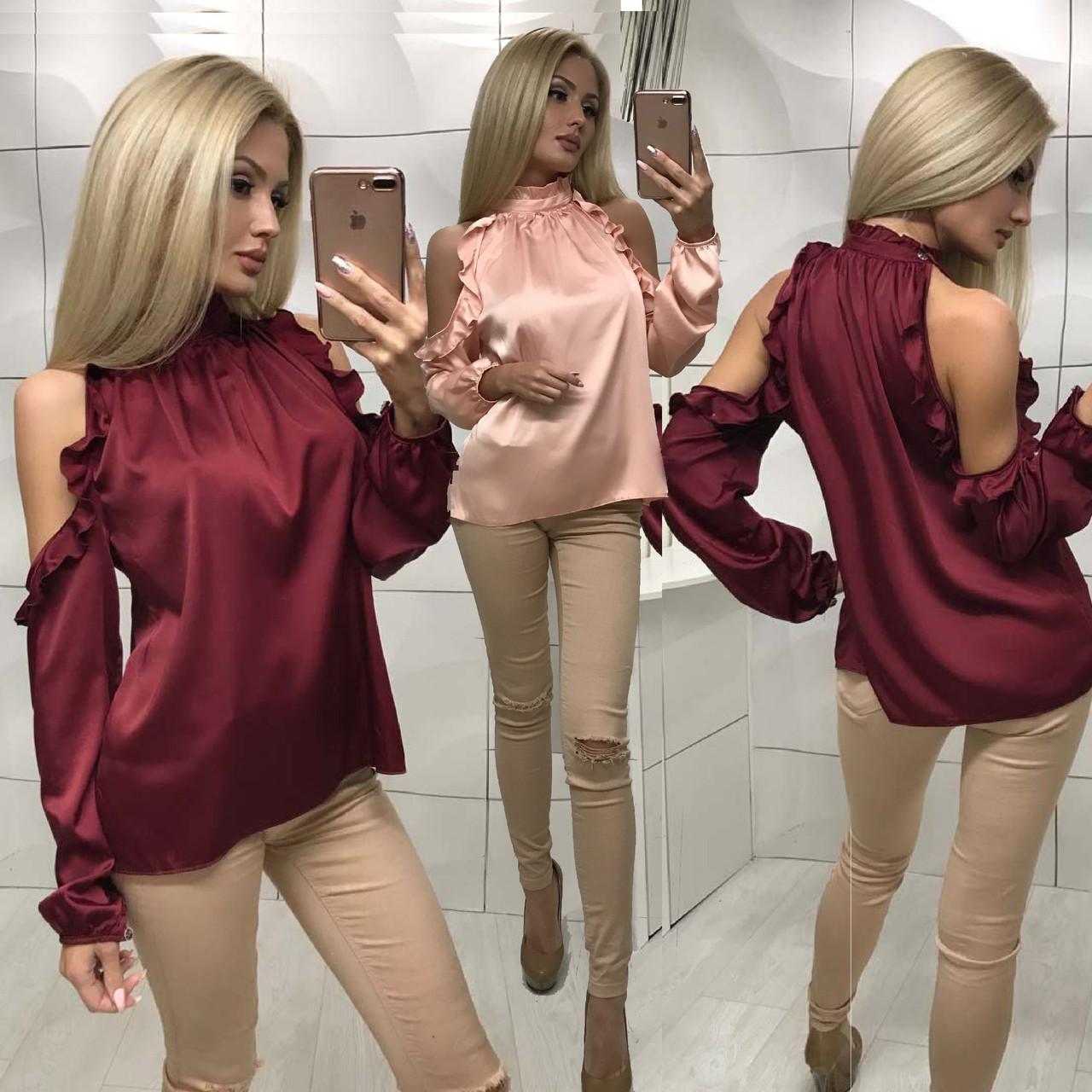 Шелковая блуза с длинным рукавом и открытыми плечами /разные цвета, 42-46, ft-354/