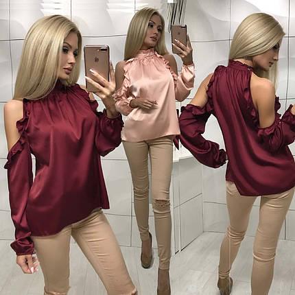 Шелковая блуза с длинным рукавом и открытыми плечами /разные цвета, 42-46, ft-354/, фото 2
