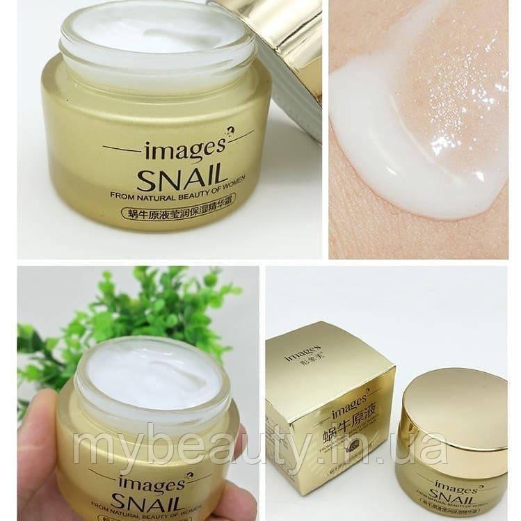 Увлажняющий  крем для лица Images Snail с экстрактом слизи улитки и гиалуроновой кислотой50 ml