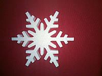 Снежинка из пенопласта 10см (№5)