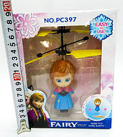 Летающая кукла Анна Холодное Сердце /  Интерактивная игрушка