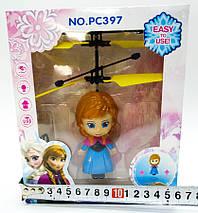 Летающая кукла Анна Холодное Сердце /  Интерактивная игрушка, фото 2