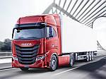 IVECO представила новое поколение грузовиков S-WAY.