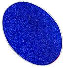 Глиттер темно-синий сапфир TS401-128, 150мл, фото 2