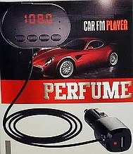 Авто Bluetooth FM модулятор HZ, H30BT c ароматизатором