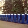 Био-туалет в аренду Киев Заказать био-туалет Киев