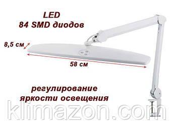 Настольная лампа 8015 LED-A