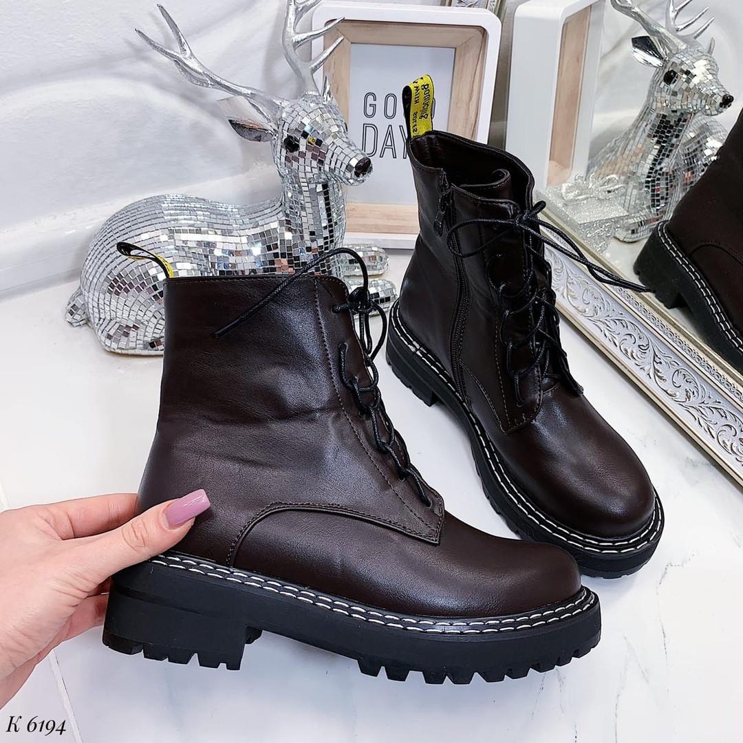 Коричневые осенние ботинки