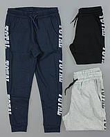 {есть:110} Спортивные брюки для мальчиков Glo-Story, 110-160 pp.