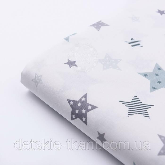 """Лоскут ткани """"Звёзды со звёздами внутри"""" серо-графитовые на белом №2043"""