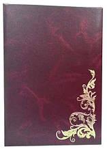 Папка з візерунком бордо