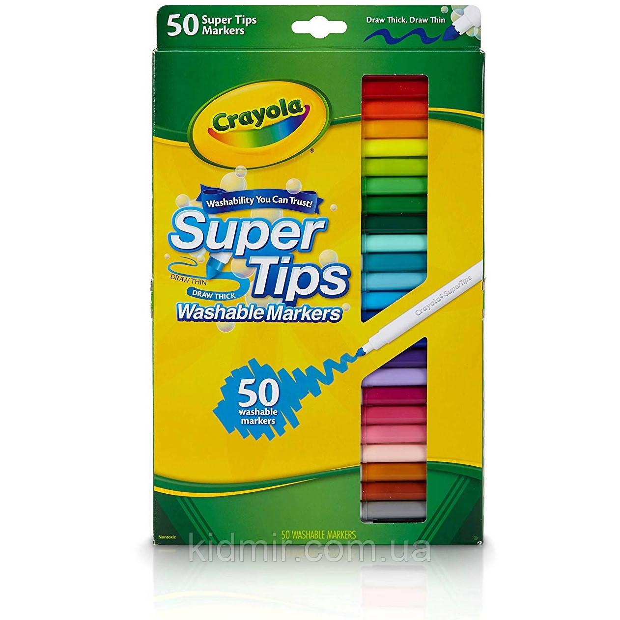 Фломастеры маркеры смывающиеся 50 цветов Crayola Super Tips Washable