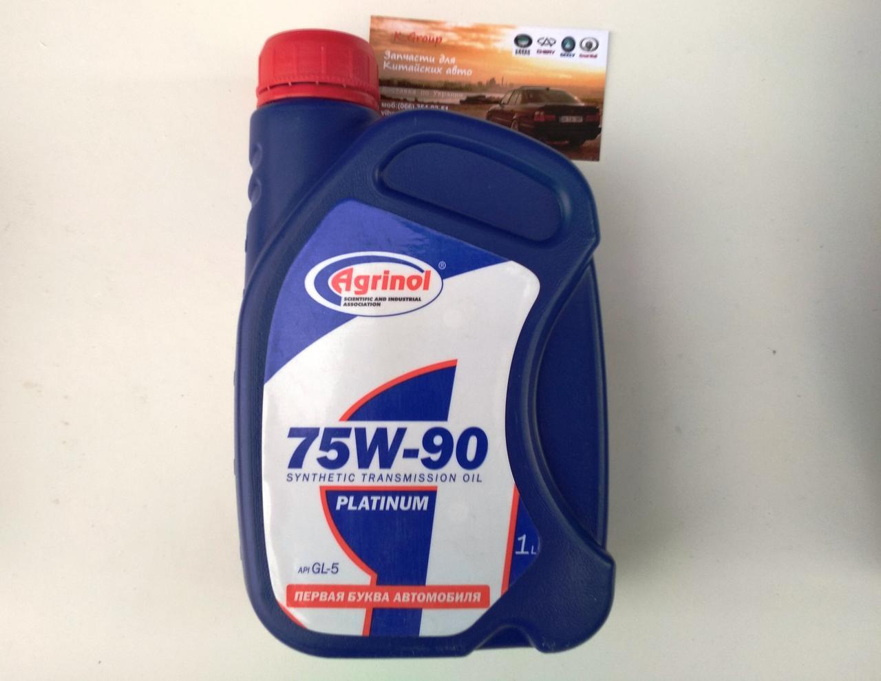 Трансмиссионное масло Агринол PLATINUM 75W-90 GL-5 1л