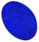 Глиттер темно-синий сапфир TS401-128, 150мл, фото 3