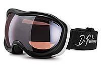 Гірськолижна маска di ficchiana sport, фото 1