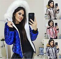 Женская зимняя теплая куртка плащевка на синтепоне серебро розовый золото синий 42 44 46