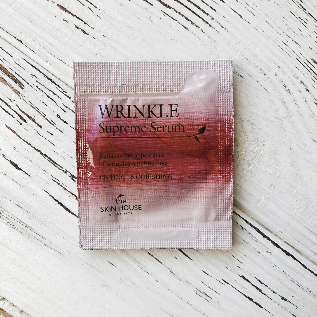 Пробник Питательная сыворотка с женьшенем The Skin House Wrinkle Supreme Serum, 2 мл
