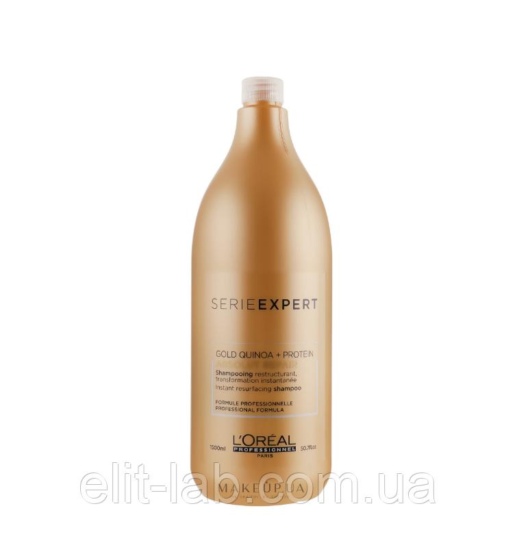 Восстанавливающий шампунь для поврежденных волос,L'Oreal Professionnel Absolut Repair Gold Quinoa  1500 мл