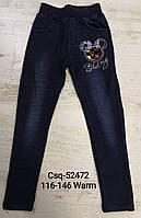 Лосины с имитацией джинсы на меху для девочек Seagull оптом, 116-146 рр. Артикул: CSQ52472, фото 1