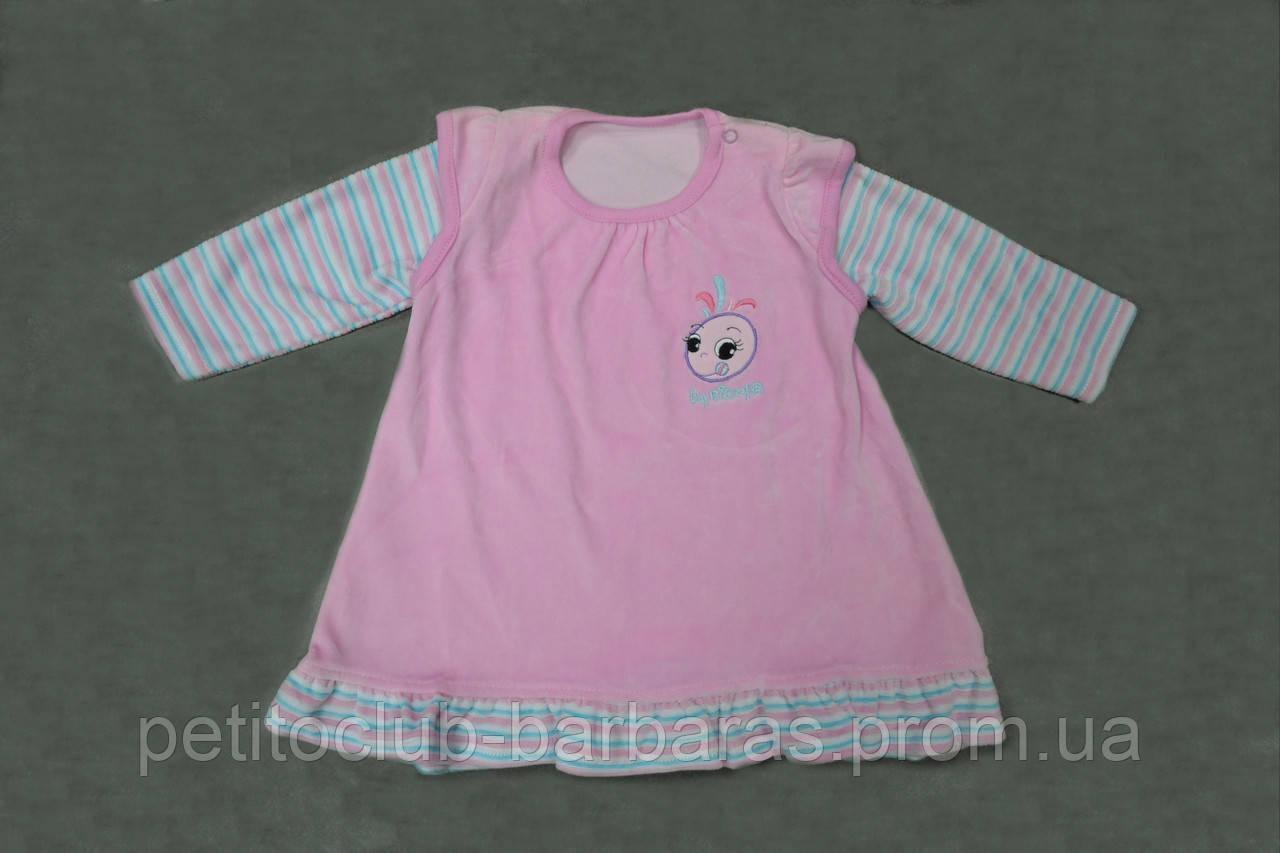 Детское велюровое платье (р. 74-98 см) (Nicol, Польша)