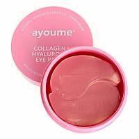 Омолаживающие патчи для век с коллагеном и гиалуроновой кислотой Ayoume Collagen Hyaluronic Eye Patch 60 шт